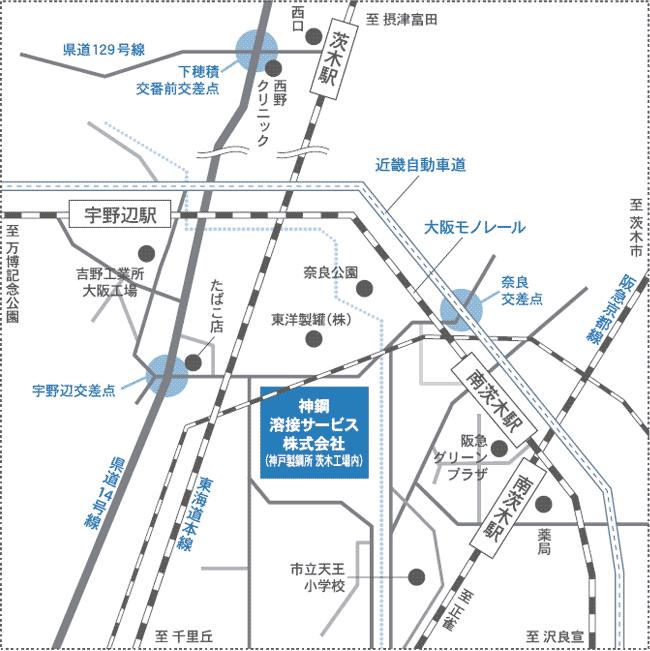 関西営業所・茨木事業所(茨木事業所)地図